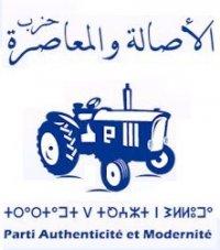 Election des membres du bureau politique du PAM - OujdaCity