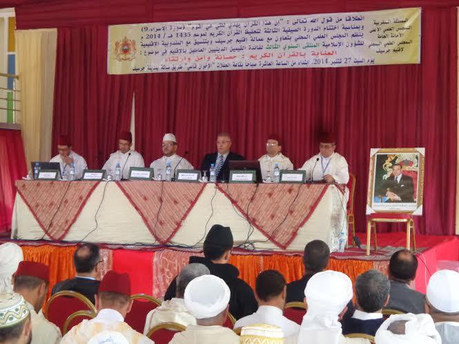 768ae74fd المجلس العلمي ينظم الملتقى السنوي الثالث للقيمين الدينيين بجرسيف ...