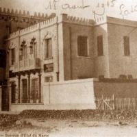 Patrimoine-oujda-banque-etat-maroc