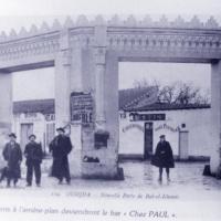 Patrimoine-oujda-porte-bab-el-khemis