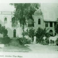 patrimoine-oujda-kasbah-etat-major