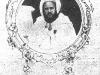 Ahmed-alayyachi-skiredj