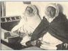 Mohammed-barrada-Tahar-Lazraq