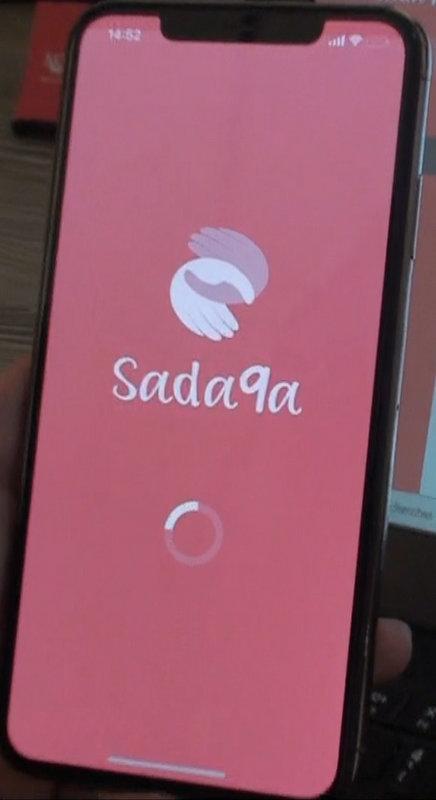 Sada9a / Donner ou recevoir en un seul clic La première Application Mobile de dons entre particuliers au Maroc – VIDEO