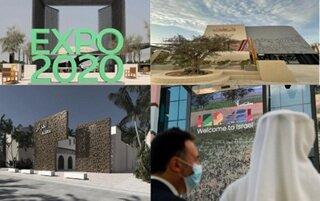 الجزائر تُسجِّل أكبر حضور إلى جانب إسرائيل في «إكسبو 2000 دبي» بالأمارات المُطبِّعة مع إسرائيل