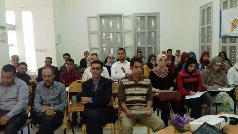 L'appropriation du changement pédagogique: une rencontre pédagogique à Outat El Haj