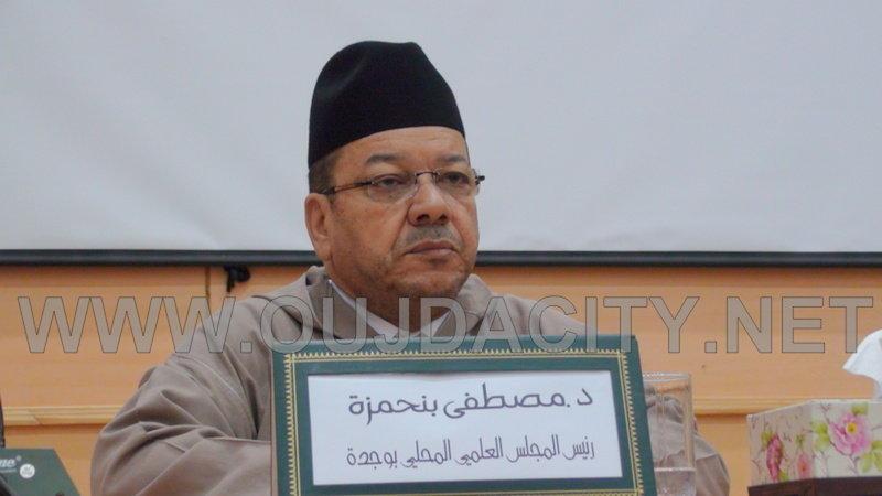الدكتور مصطفى بنحمزة يرد على منتقدي منع التراويح بالمساجد VIDEO
