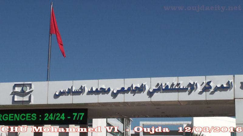 برافو المستشفى الجامعي بوجدة