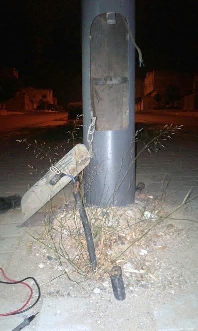 الجماعة الحضرية لوجدة تعلن للرأي العام انهازمها امام عصابة لسرقة الاسلاك الكهربائية