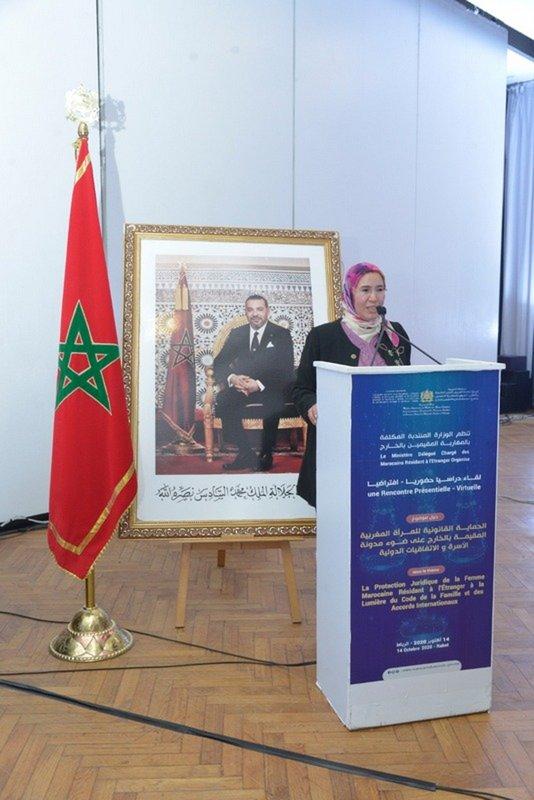 Journée nationale de la femme sous le thème : » la protection de la femme MRE à la lumière du Code de La Famille et les Conventions Internationales»