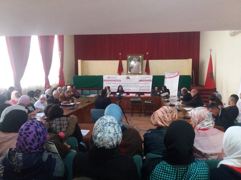 LAssociation Amal pour la femme et le développement