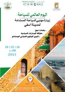 Journée mondiale du tourisme: Organisation d' une Visite guidée de la ville de Safi
