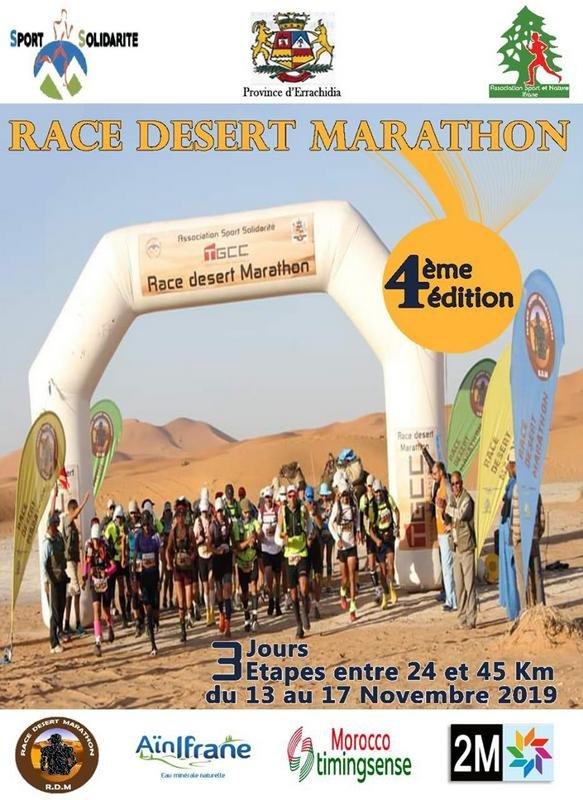 LE DESERT DU TAFILALET ACCUEILLE LE 4ème RACE DESERT MARATHON DU 13 AU 17 NOVEMBRE 2019