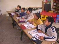 التجديد البيداغوجي لمكون التعليم الأصيل الجديد أية استراتيجية في ظل القانون الإطارأية استراتيجية في ظل القانون الإطار