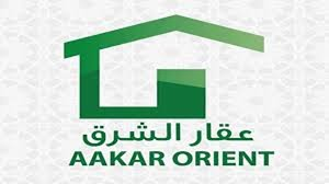 Le Groupe AAKAR CHARK informe son aimable clientèle que les travaux au niveau du projet Al Manzah 3 sont finalisés