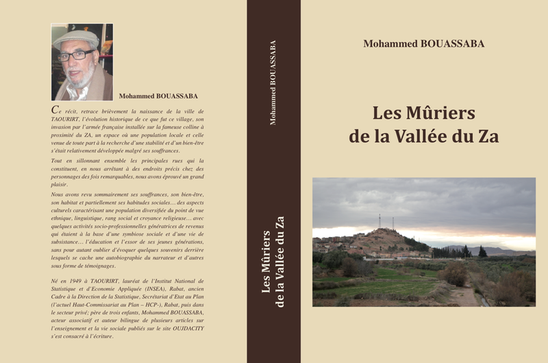 Bref exposé élaboré par un natif de Taourirt, sur l'ouvrage 'les muriers de la vallée du Za' de son auteur Mohammed Bouassaba.