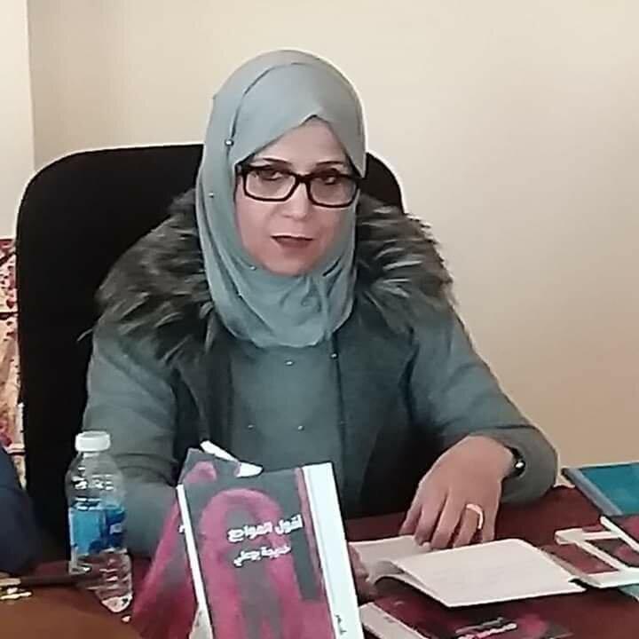 خديجة بوعلي..شاعرة الأطلس المغربي الشامخة