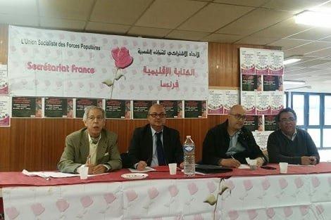 بيان للكتابة الإقليمية للاتحاد الاشتراكي للقوات الشعبية بفرنسا لماذا الاستمرار في إقصاء مغاربة العالم من تدبير الشأن العام؟