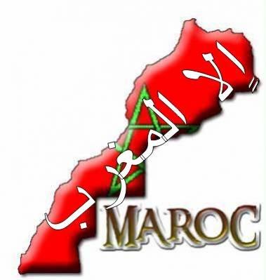 قضية (بيغاسوس).. المغرب يتقدم بطلب إصدار أمر قضائي ضد شركة النشر (زود دويتشه تسايتونغ)