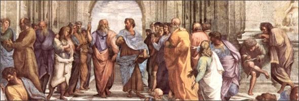مدارات فلسفية:نظرية المعرفة 'ما المصدر الاساسي للمعرفة؟