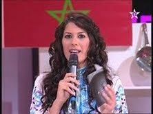 الدوحة: تتويج المغرب بالجائزة الخاصة لمسابقة المركز العربي للاعلام السياحي