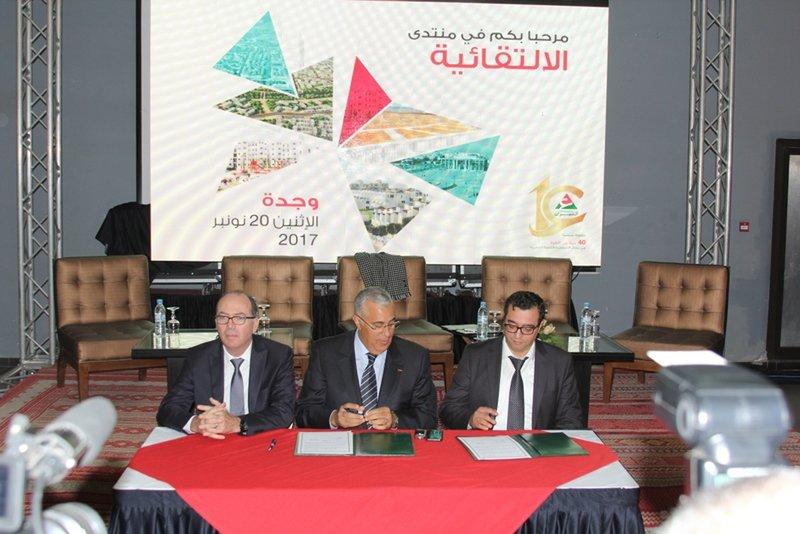 Le Groupe Al Omrane démarre les Forums de la convergenceà partir d'Oujda sous le thème:«Habitat, développement urbain et régionalisation– VIDEO