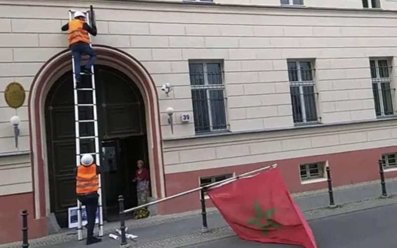جمعية الطلاب والخريجين المغاربة بألمانيا : بيان نمديدي