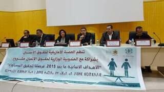 العصبة الامازيغية لحقوق الانسان –المغرب بيان الى الراي العام الوطني والدولي