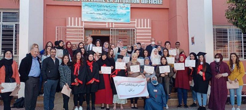 جمعية امي للمرأة في وضعية صعبة ببركان تقيم حفلا على شرف تخرج الفوج الأول من مربيات التعليم الأولي