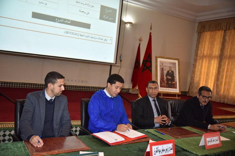 La Région de l 'Oriental appuie 37 porteurs de projets d 'auto-emploi.