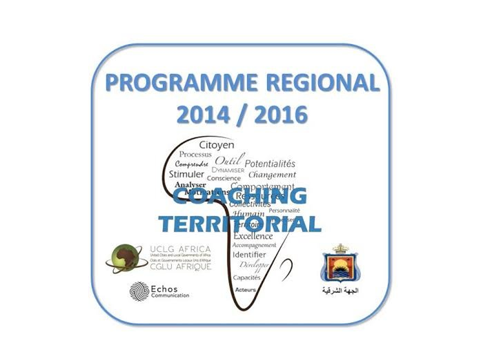 IMPORTANT / APPEL A CANDIDATURES Formation Coaching Territorial – Oujda