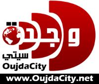 OujdaCity : six ans déjà !