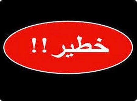 استهداف مكشوف وصارخ للقيم والأخلاق الإسلامية في المغرب بلد الإسلام من خلال ما سمي ندوة الحريات الفردية في ظل دولة الحق والقانون