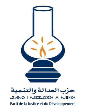 لجنة الإشراف على عمل حزب العدالة والتنمية بإقليم وجدة، في بلاغ رقم 2 تعلن عن فتح باب تقديم طلبات العضوية