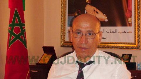 VIDEOS – L'Université Mohammed Premier et la gouvernance financière relative au renforcement des compétences.