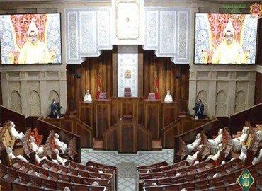 النص الكامل للخطاب السامي لجلالة الملك بمناسبة افتتاح الدورة الأولى من السنة التشريعية الأولى من الولاية الحادية عشرة